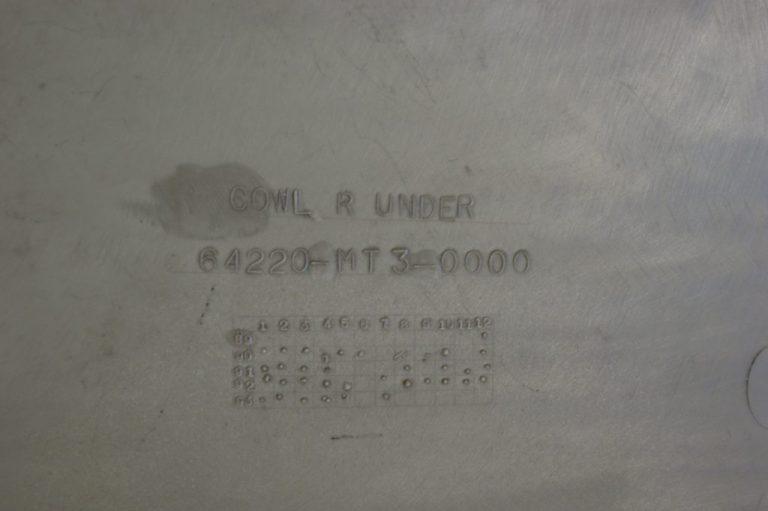 DSC03392