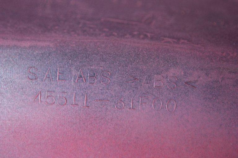 DSC03939