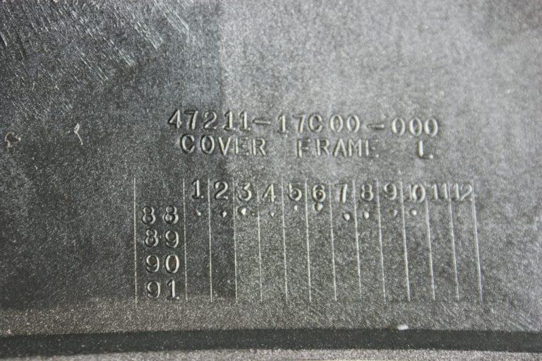 DSC04488