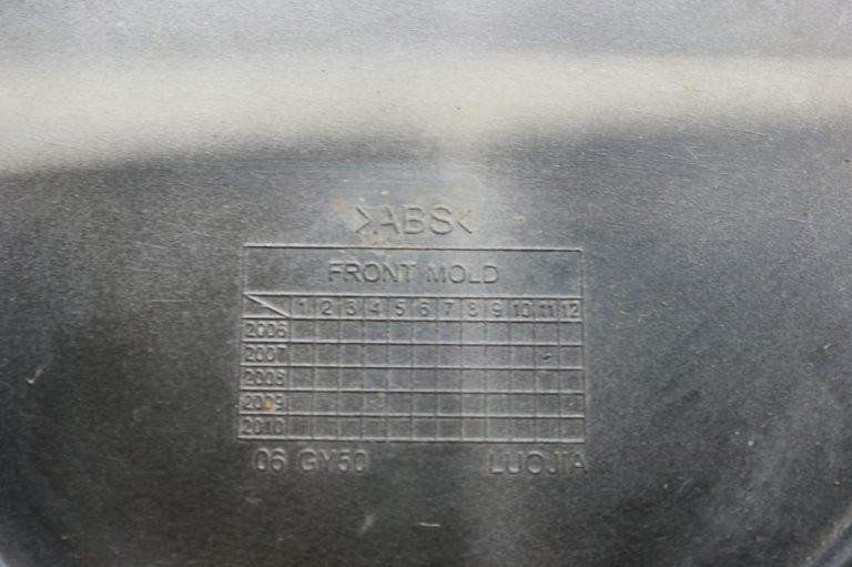 DSC07417